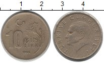 Изображение Дешевые монеты Азия Турция 10 лир 1996 Медно-никель XF