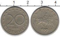Изображение Дешевые монеты Болгария 20 стотинок 1999 Медно-никель XF