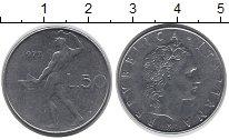 Изображение Дешевые монеты Италия 50 лир 1977 Медно-никель XF-