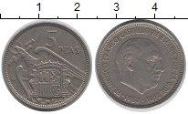 Изображение Дешевые монеты Испания 5 песет 1957 Медно-никель XF-