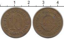 Изображение Дешевые монеты Югославия 10 пар 1965 Латунь VF