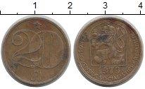 Изображение Дешевые монеты Чехословакия 20 хеллеров 1978 Медно-никель XF