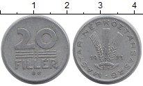 Изображение Дешевые монеты Венгрия 20 филлеров 1971 Алюминий XF