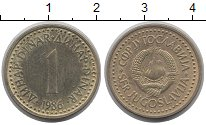 Изображение Дешевые монеты Югославия 1 динар 1986 сталь покрытая латунью XF