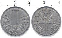 Изображение Дешевые монеты Австрия 10 грош 1965 Алюминий XF