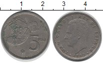 Изображение Дешевые монеты Европа Испания 5 песет 1980 Медно-никель VF+