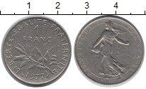 Изображение Дешевые монеты Франция 1 франк 1977 Медно-никель VF+