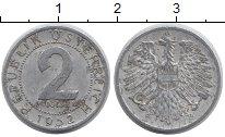 Изображение Дешевые монеты Европа Австрия 2 хеллера 1952 Алюминий VF