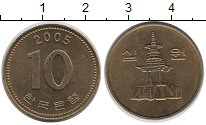 Изображение Дешевые монеты Южная Корея 10 вон 2005 Латунь XF