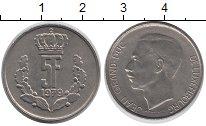 Изображение Дешевые монеты Европа Люксембург 5 франков 1979 Медно-никель XF