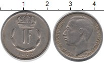 Изображение Дешевые монеты Европа Люксембург 1 франк 1972 Медно-никель XF-