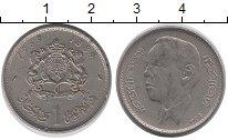 Изображение Дешевые монеты Марокко 1 дирхам 1969 Медно-никель XF-