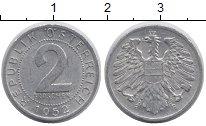 Изображение Дешевые монеты Европа Австрия 2 гроша 1952 Алюминий XF-
