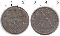 Изображение Дешевые монеты Португалия 5 эскудо 1983 Медно-никель XF
