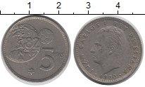 Изображение Дешевые монеты Испания 5 песет 1980 Медно-никель VF