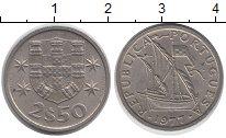 Изображение Дешевые монеты Португалия 2,5 эскудо 1977 Медно-никель XF