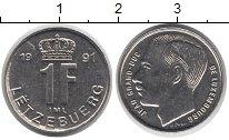 Изображение Дешевые монеты Европа Люксембург 1 франк 1991 нержавеющая сталь XF