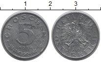 Изображение Дешевые монеты Австрия 5 грош 1976 Цинк VF