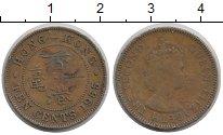 Изображение Дешевые монеты Гонконг 10 центов 1955 Латунь XF