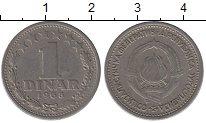 Изображение Дешевые монеты Европа Югославия 1 динар 1965 Медно-никель VF