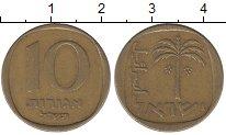 Изображение Дешевые монеты Израиль 10 агор 1980 Латунь XF-