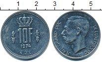 Изображение Дешевые монеты Люксембург 10 франков 1974 Медно-никель XF-