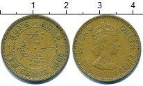 Изображение Дешевые монеты Гонконг 10 центов 1965 Латунь XF-