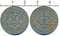 Изображение Дешевые монеты Польша 50 грош 1923 Медно-никель VF