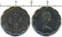 Изображение Дешевые монеты Гонконг 20 центов 1978 Латунь VF