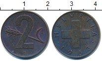Изображение Дешевые монеты Европа Швейцария 2 раппа 1963 Медь VF+