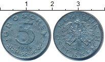 Изображение Дешевые монеты Европа Австрия 5 грош 1976 Алюминий VF
