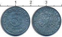 Изображение Дешевые монеты Австрия 5 грош 1976 Алюминий VF-