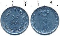 Изображение Дешевые монеты Турция 25 куруш 1970 нержавеющая сталь XF
