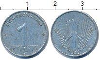 Изображение Дешевые монеты ГДР 1 пфенниг 1952 Алюминий XF