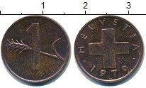 Изображение Дешевые монеты Швейцария 1 рапп 1970 Медь VF