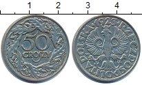 Изображение Дешевые монеты Европа Польша 50 грош 1923 Медно-никель XF