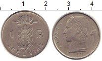 Изображение Дешевые монеты Бельгия 1 франк 1973 Медно-никель XF-