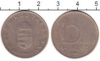 Изображение Дешевые монеты Венгрия 10 форинтов 1993 Медно-никель XF-