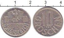 Изображение Дешевые монеты Австрия 10 грош 1984 Алюминий VF