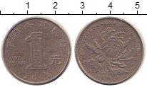 Изображение Дешевые монеты Азия Китай 1 юань 2011 Железо VF+
