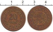 Изображение Дешевые монеты Африка Тунис 20 миллим 1960 Латунь VF
