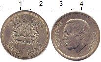Изображение Дешевые монеты Африка Марокко 1 дирхам 1974 Медно-никель XF