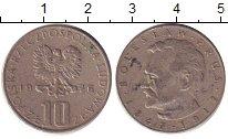 Изображение Дешевые монеты Польша 10 злотых 1976 Медно-никель VF