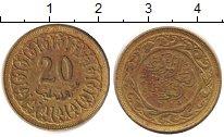 Изображение Дешевые монеты Африка Тунис 20 миллим 1997 Латунь VF+
