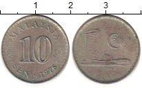 Изображение Дешевые монеты Малайзия 10 сен 1976 Медно-никель XF