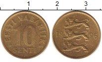 Изображение Дешевые монеты Эстония 10 сенти 1996 Латунь VF+