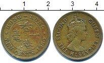 Изображение Дешевые монеты Гонконг 10 центов 1960 Латунь XF-