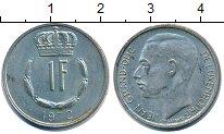 Изображение Дешевые монеты Европа Люксембург 1 франк 1972 Медно-никель VF