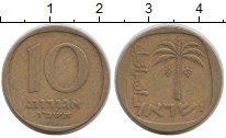 Изображение Дешевые монеты Израиль 10 агор 1965 Латунь VF