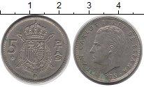 Изображение Дешевые монеты Европа Испания 5 песет 1975 Медно-никель XF-